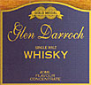 Gold Medal Glen Darroch Malt Whisky